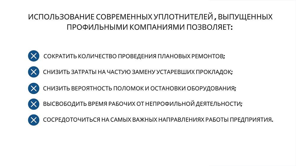 Презентация РТИ_page-0008-min-min
