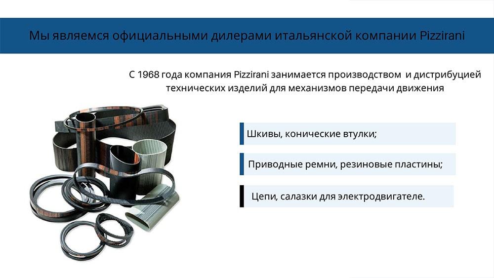 Презентация РТИ_page-0009-min-min