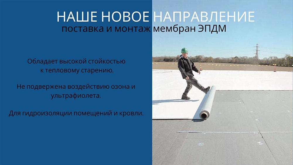Презентация РТИ_page-0010-min-min