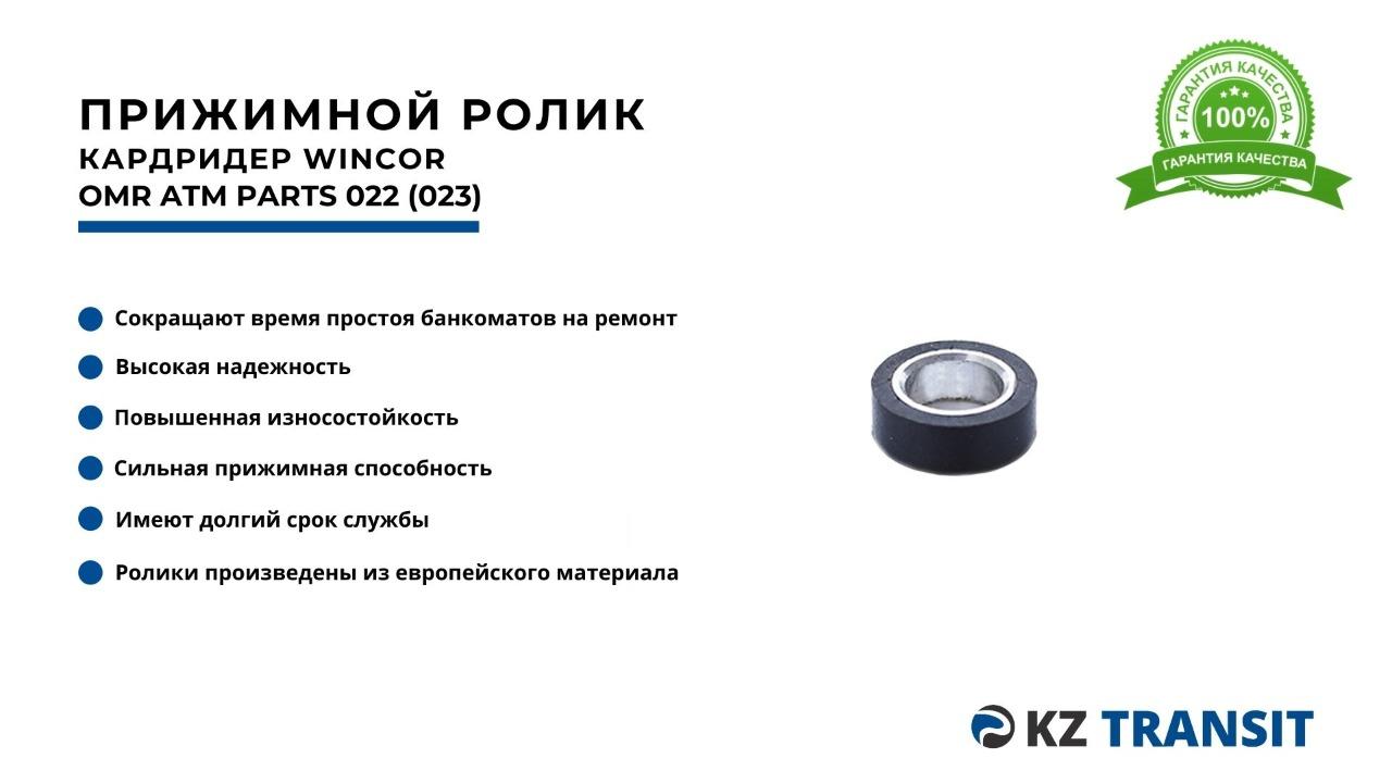 WhatsApp Image 2020-12-15 at 13.08.33 (8)